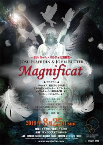 magnificat1